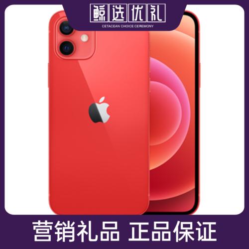 苹果IPHONE11 64G 红色 移动联通电信4G手机 双卡双待|员工福利礼物